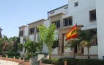 بني انصار: هل سيتم إحداث معهد إسباني جديد بالمدينة