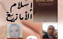 """الناظور تحتضن قراءة في كتاب """"إسلام الأمازيغ"""" لمحمد علوش"""