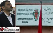 تعزية في وفاة والد السيد عميد شرطة مفوضية  الحدود لبني انصار