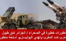 الجزائر تدق طبول الحرب مع المغرب