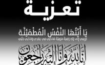 تعزية في وفاة والدة الأخ نور الدين صحصاح