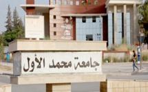 جامعة محمد الاول بوجدة تحتل المرتبة الاولى عربيا والاولى افريقيا في الفيزياء