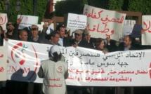 إضراب وطني للمتصرفين: يوم الأربعاء 10 أكتوبر2018 مرفوقا بوقفات احتجاجية إقليمية أمام وزارة المالية ومصالحها الخارجية