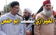 الشيخ محمد الفيزازي يهاجم زميله السابق في الزنزانة أبو حفص