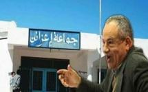 وقفة احتجاجية يوم الخميس 18 أكتوبر بجماعة إعزانن ببويافار