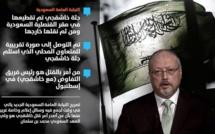 السعودية تطلب إعدام 5 متهمين في قضية خاشقجي