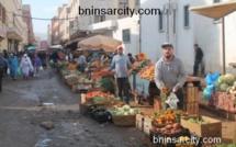 تجار الخضر والفواكه وباعة الاسماك بمدينة بني انصار: استياء غير مسبوق ازاء الوضعية الكارثية التي يعيشونها/ فيديو