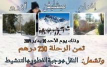 جمعية تطاوين للثقافة والتنمية بفرخانة تنظم رحلة ترفيهية