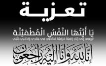 تعزية في وفاة المرحوم عبد المالك دغوش بحي أولاد عيسى ببني انصار