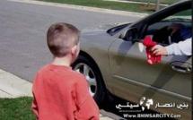 تذكير: حذاري يا آباء وأمهات ساكنة بني انصار من اختطاف أبنائكم
