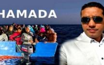 أغنية ريفية حولة الهجرة للأخ الاعلامي محمد سالكة/ فيديو