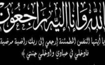 تعزية في وفاة والد الأخ حسن الفقدي ببني انصار