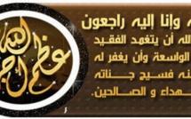 تعزية في وفاة الشاب صالح شهباط ببني انصار