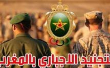 يهم شباب بني انصار: وزارة الداخلية تستدعي الفوج الأول للتجنيد الإجباري