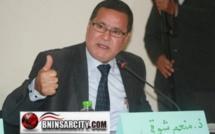 تعزية في وفاة والدة زميلنا عبد المنعم شوقي