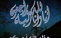 تعزية في وفاة والدة الأخ حسان موساوي بازغنغان