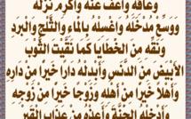 تعزية في وفاة والد الأخ لحبيب لعرج بني انصار
